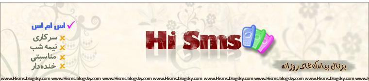 http://hi-design.persiangig.com/Me/logo-Hisms.jpg